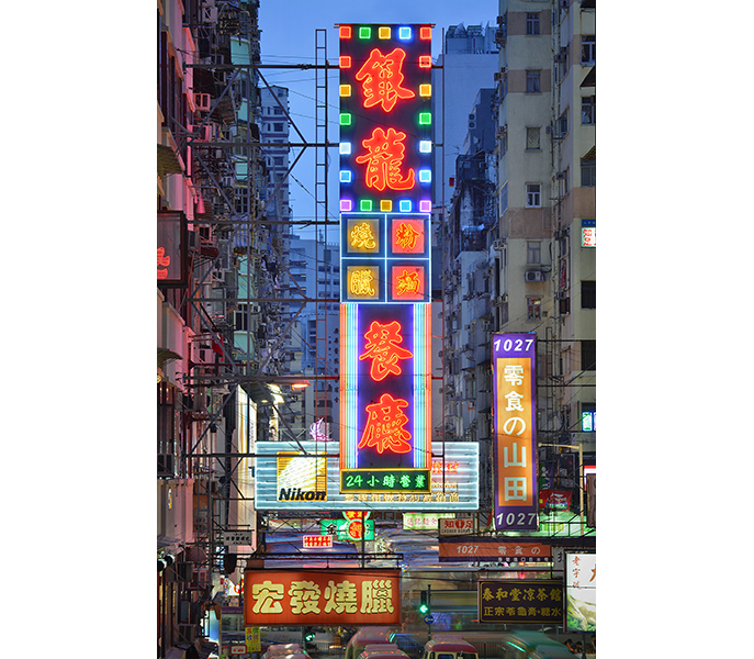 "This very tall neon sign — located along Tung Choi Street in Mong Kok — hangs quite far from the building wall. ""The government said it might be a danger for pedestrians or cars, and is actually one of the reasons the government used to eliminate most of the neon signs in Hong Kong."""