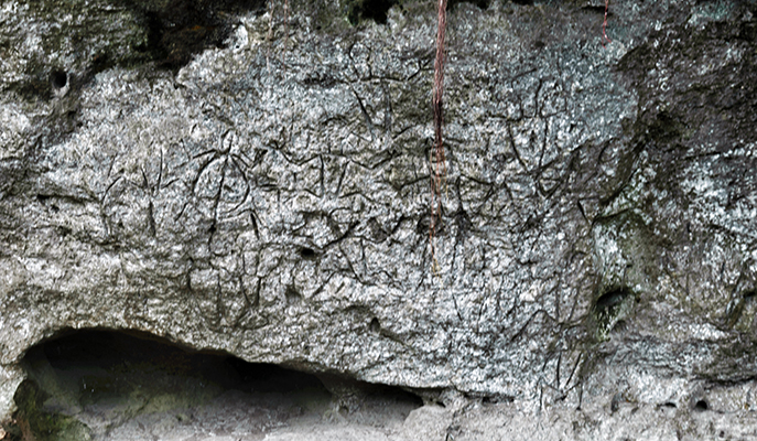 The Angono Petroglyphs is considered the Philippines' oldest known work of art