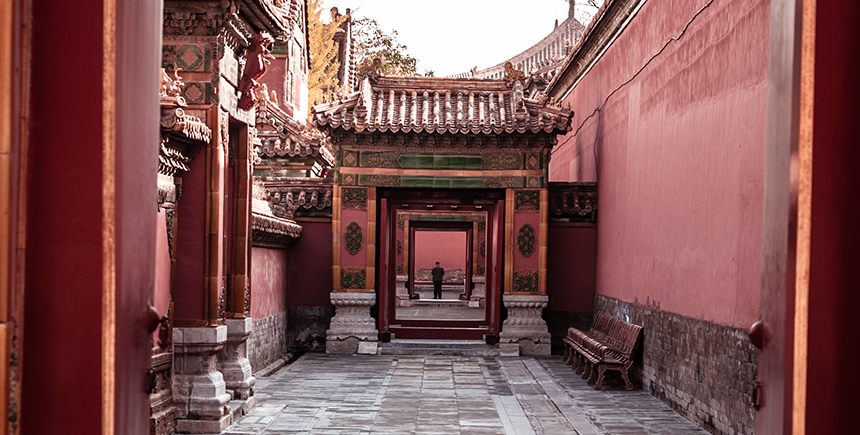 A passageway in the Forbidden City