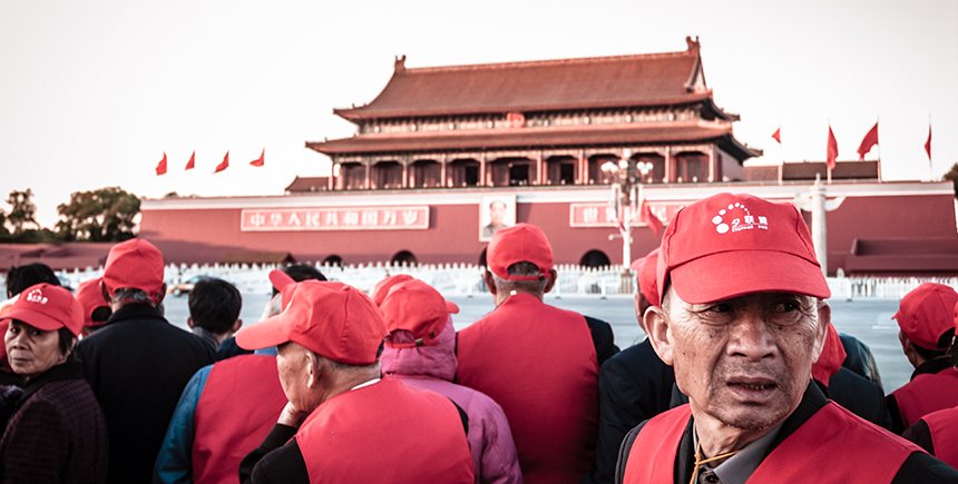 Sightseers in Tiananmen Square