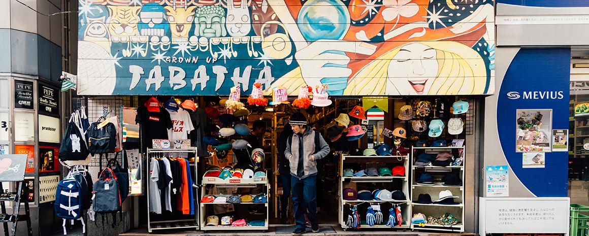 An apparel shop in Shimokitazawa (Photo: Wiennat M / Shutterstock.com)