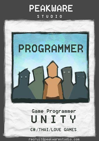 [รับสมัครงาน] Peakware Studio ประกาศรับสมัคร Game Programmer และ 3D Animator !!
