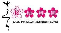 Sakura Montessori School