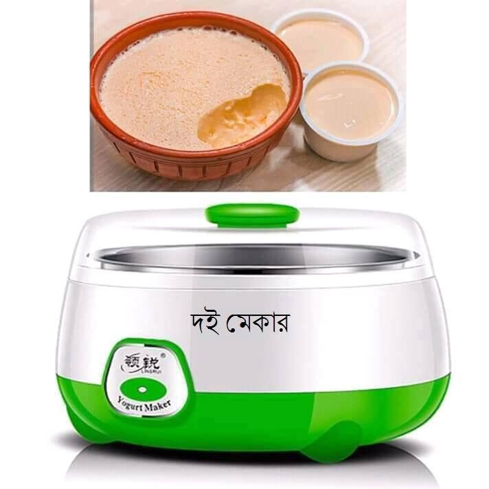 Automatic Electric Yogurt (Doi) Maker