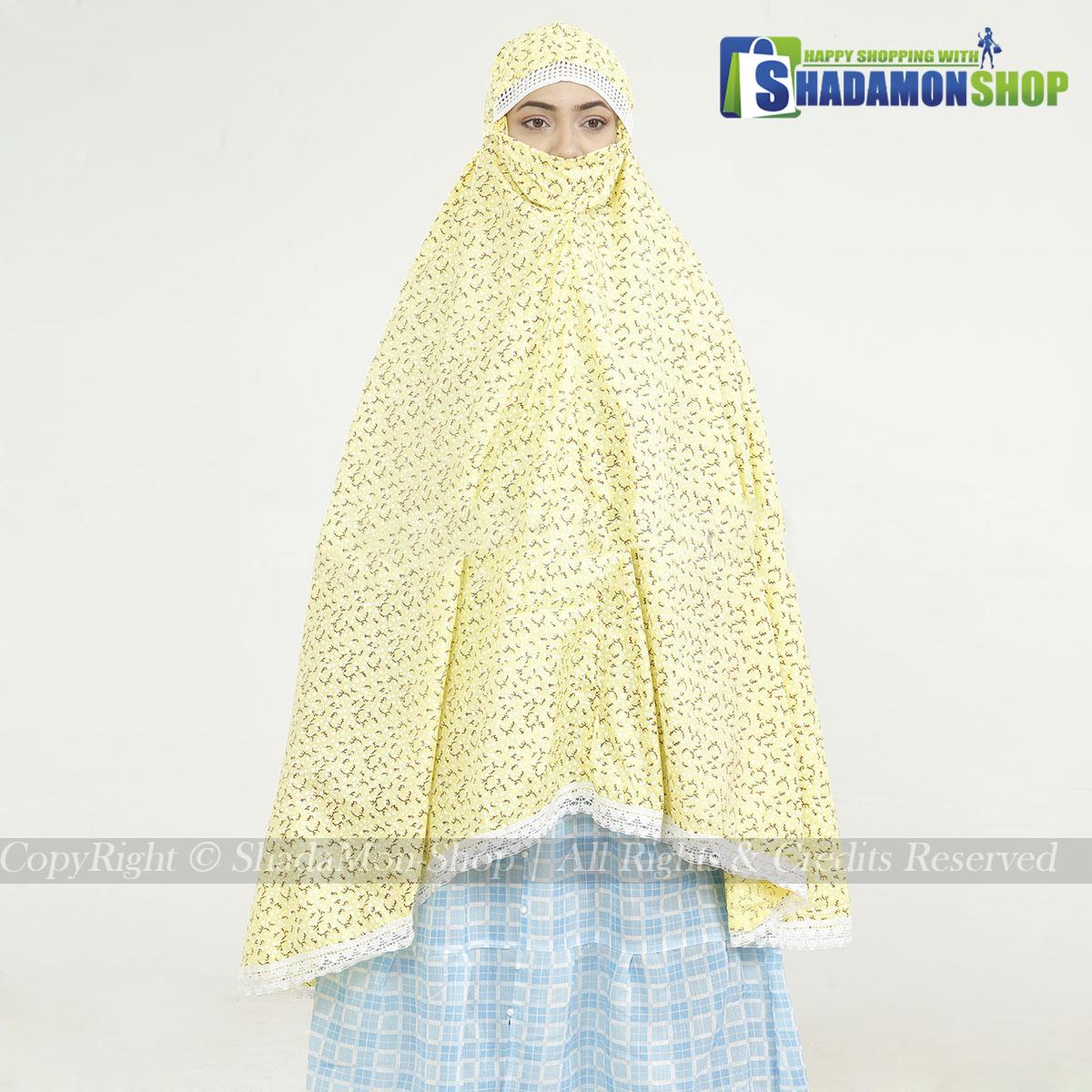 Muslim Namaji Thutni Hijab