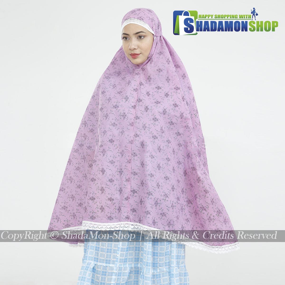 Muslim Namaji Hijab