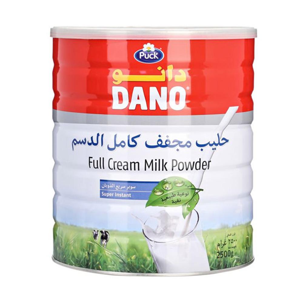 Dano full cream milk powder 2.5 kg