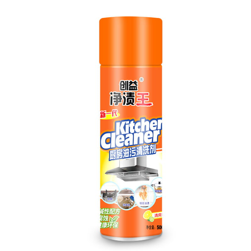 Kitchen cleaning foaming spray