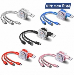 3 in 1 Type-C Charging Cable
