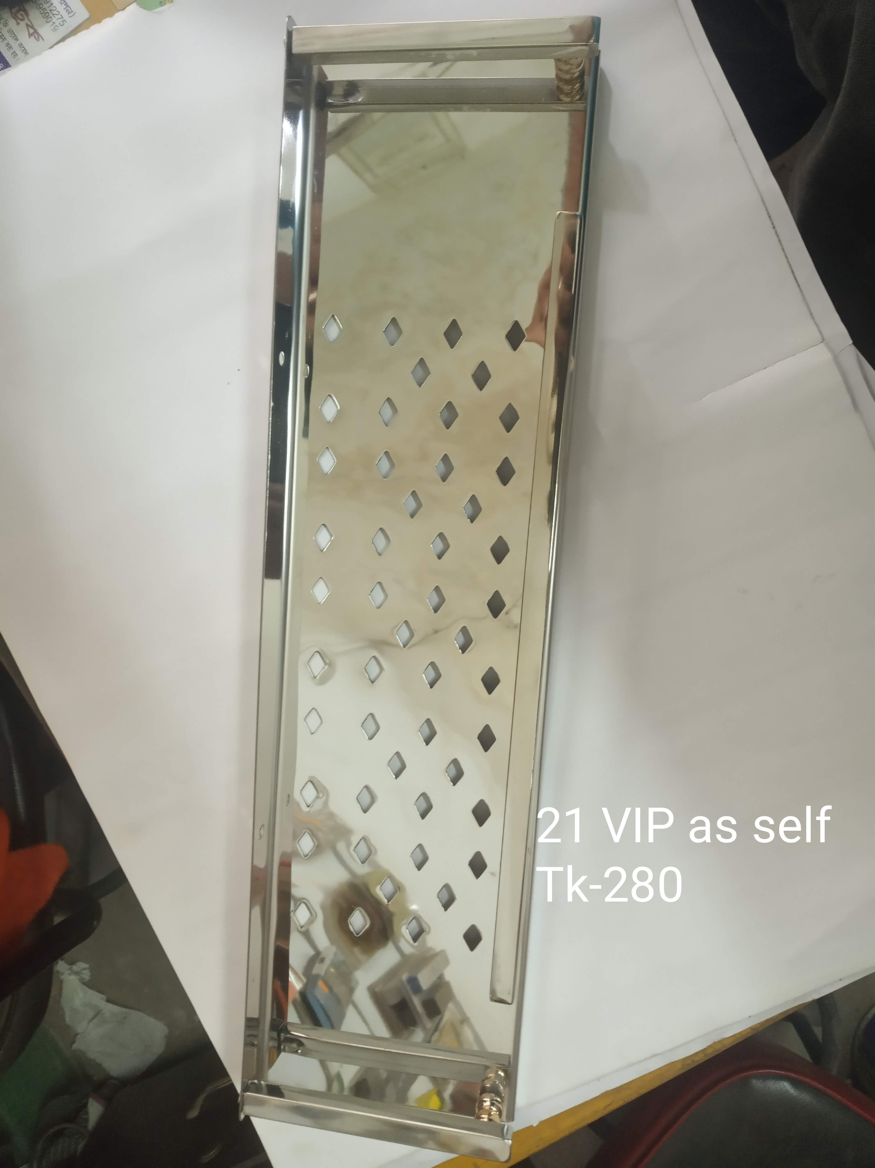21 VIP ss self