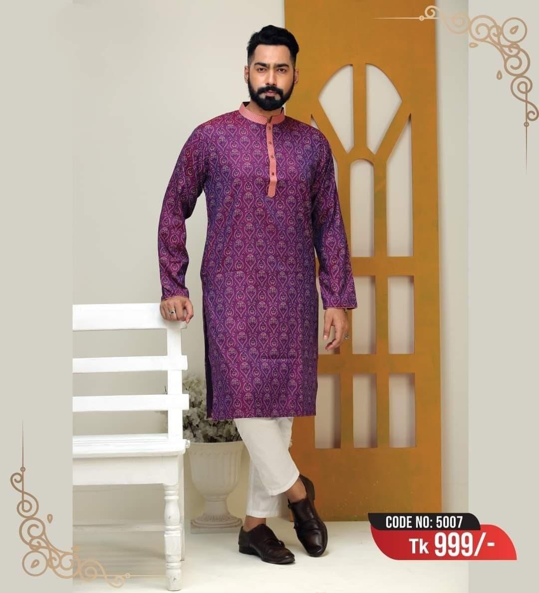 Exclusive Stylish Punjabi