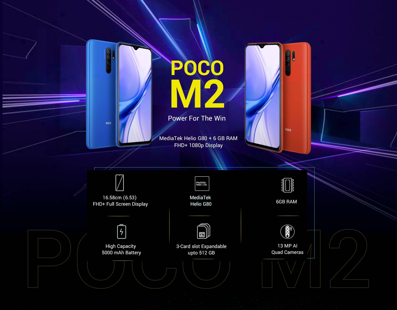 Xiaomi Poco M2 6GB/64GB