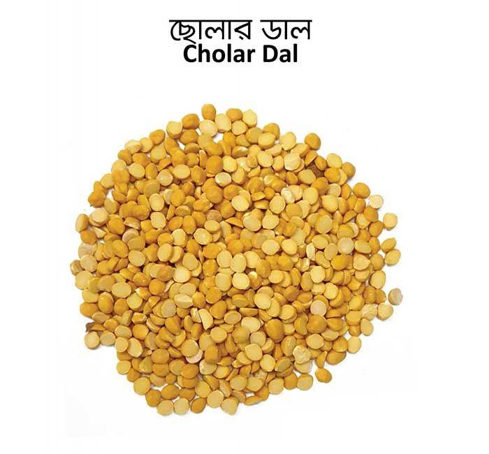 Cholar Daal (Chickpea) - 1 Kg