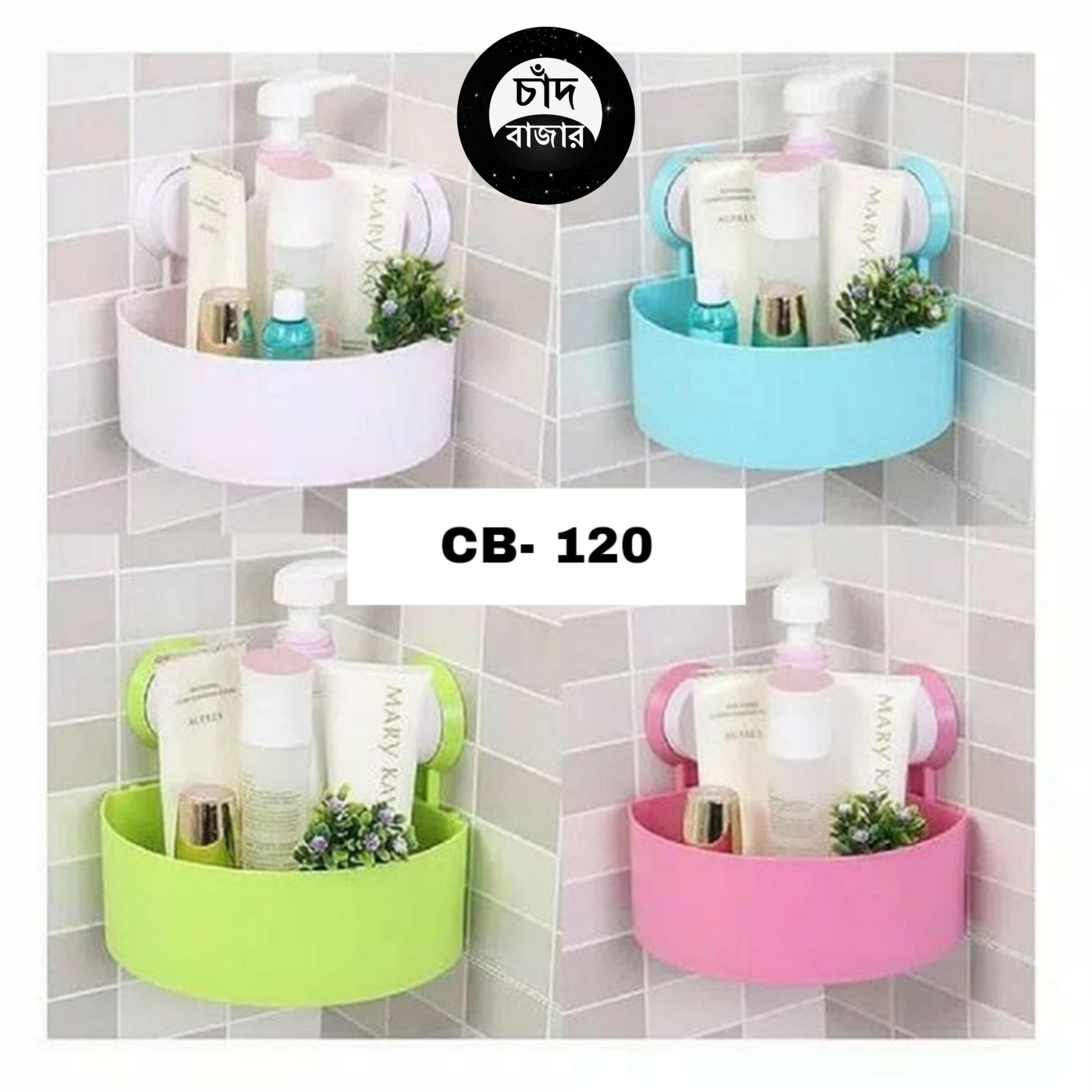 Triangle Shelves For Bathroom - 1pc