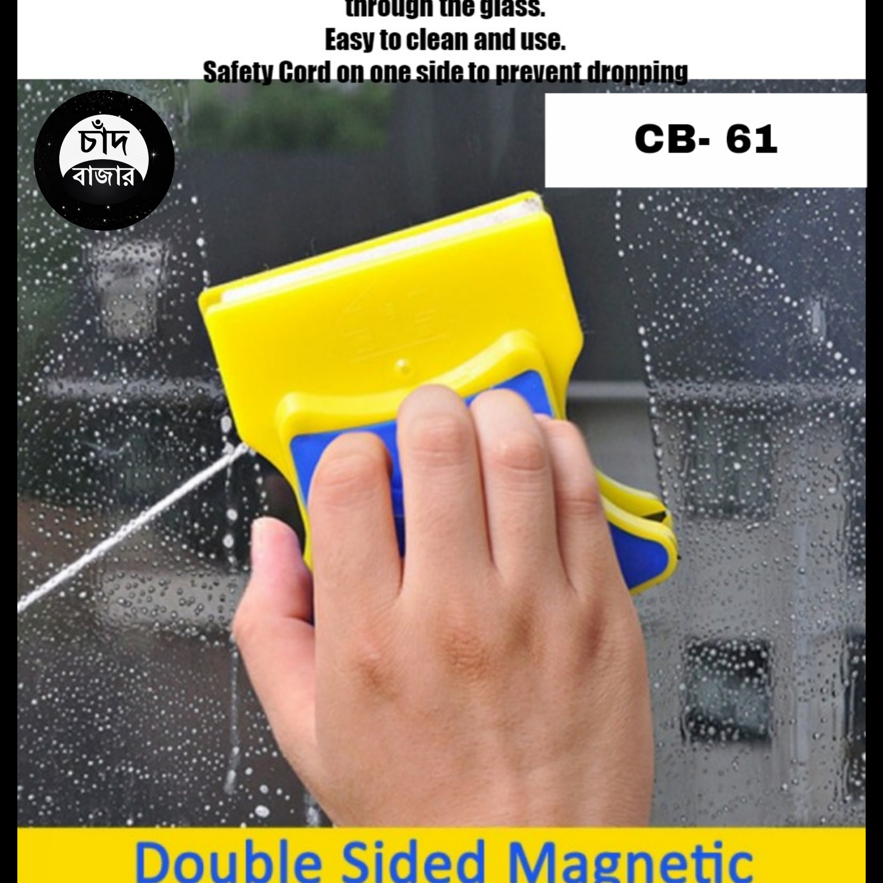 Plastic Magnetic Easy Clean Double Faced Glass Wiper Strong Magnetic...