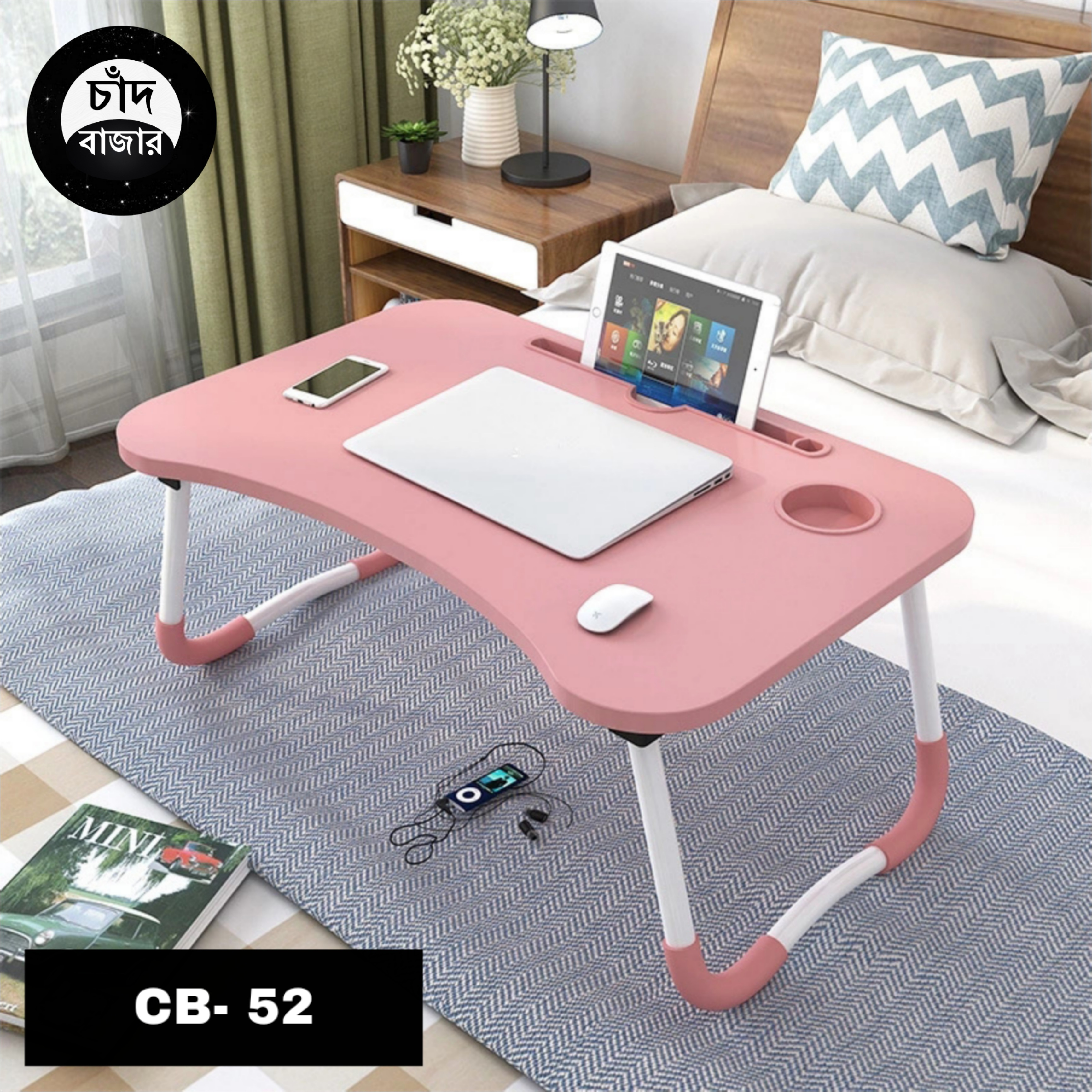 High Quality Laptop Table - Multicolor