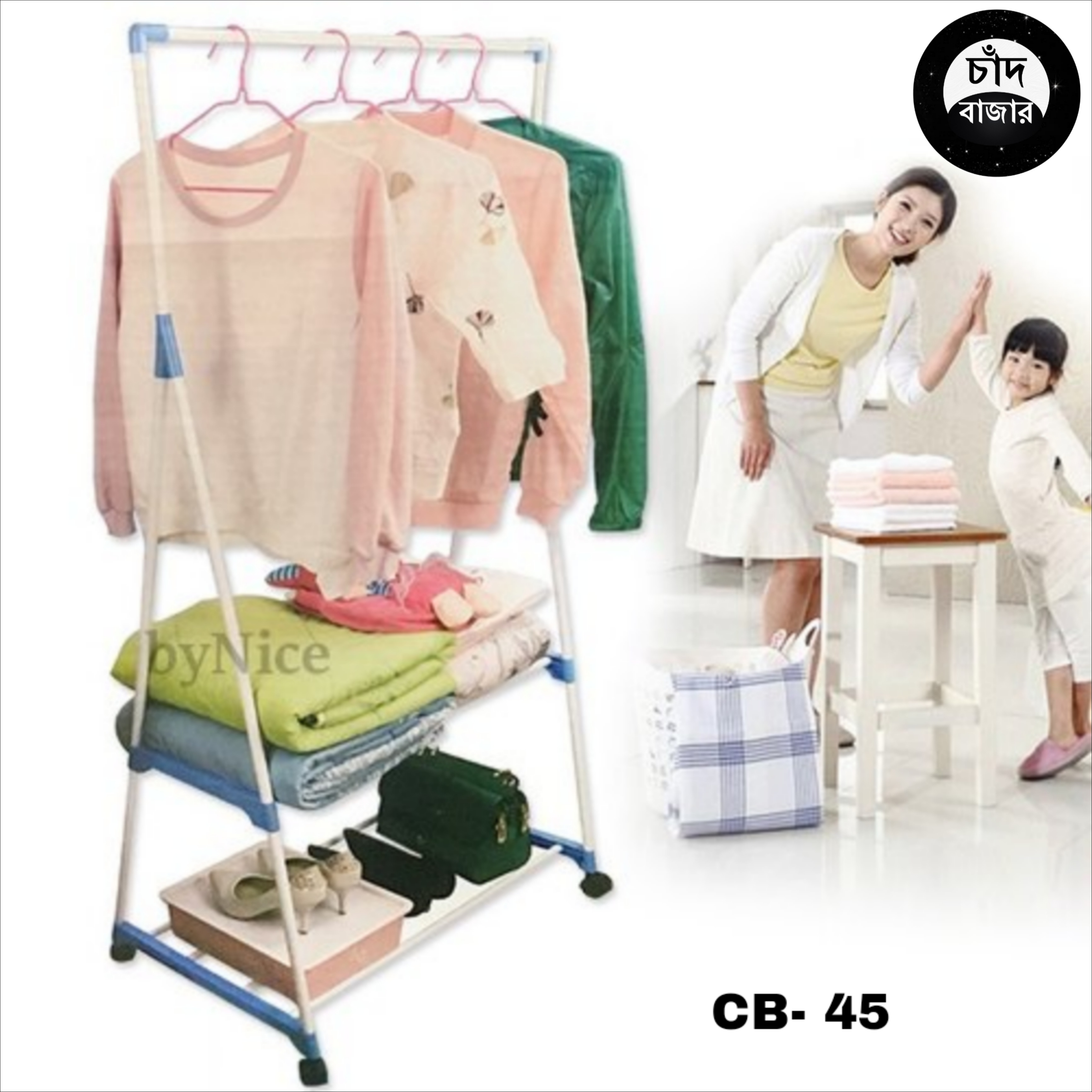 Fashion Laundry Movable Organizer Stand Clothes Display Rack with Storage...