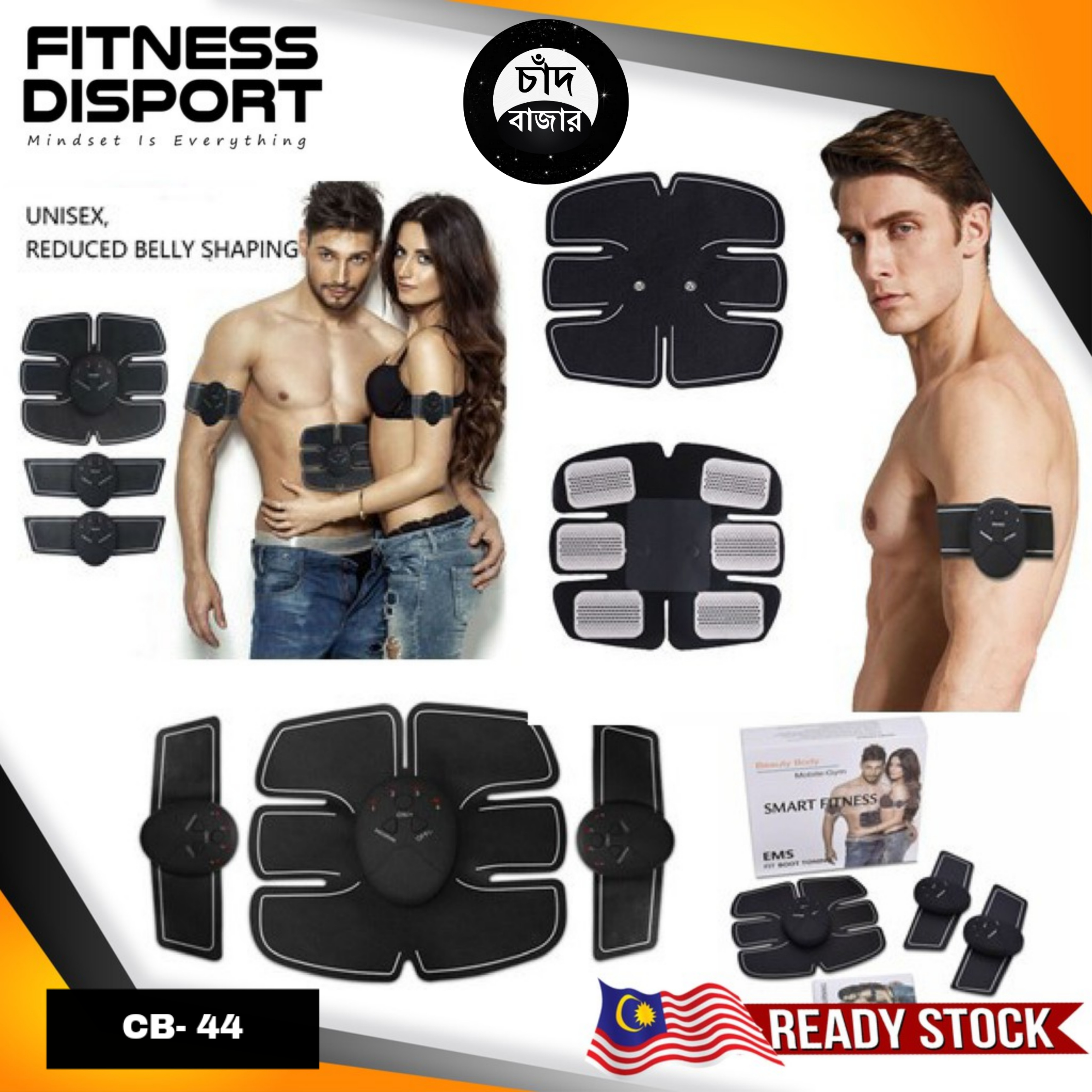 EMS Fit Boot Toning Smart Fitness Beauty Body Mobile Gym