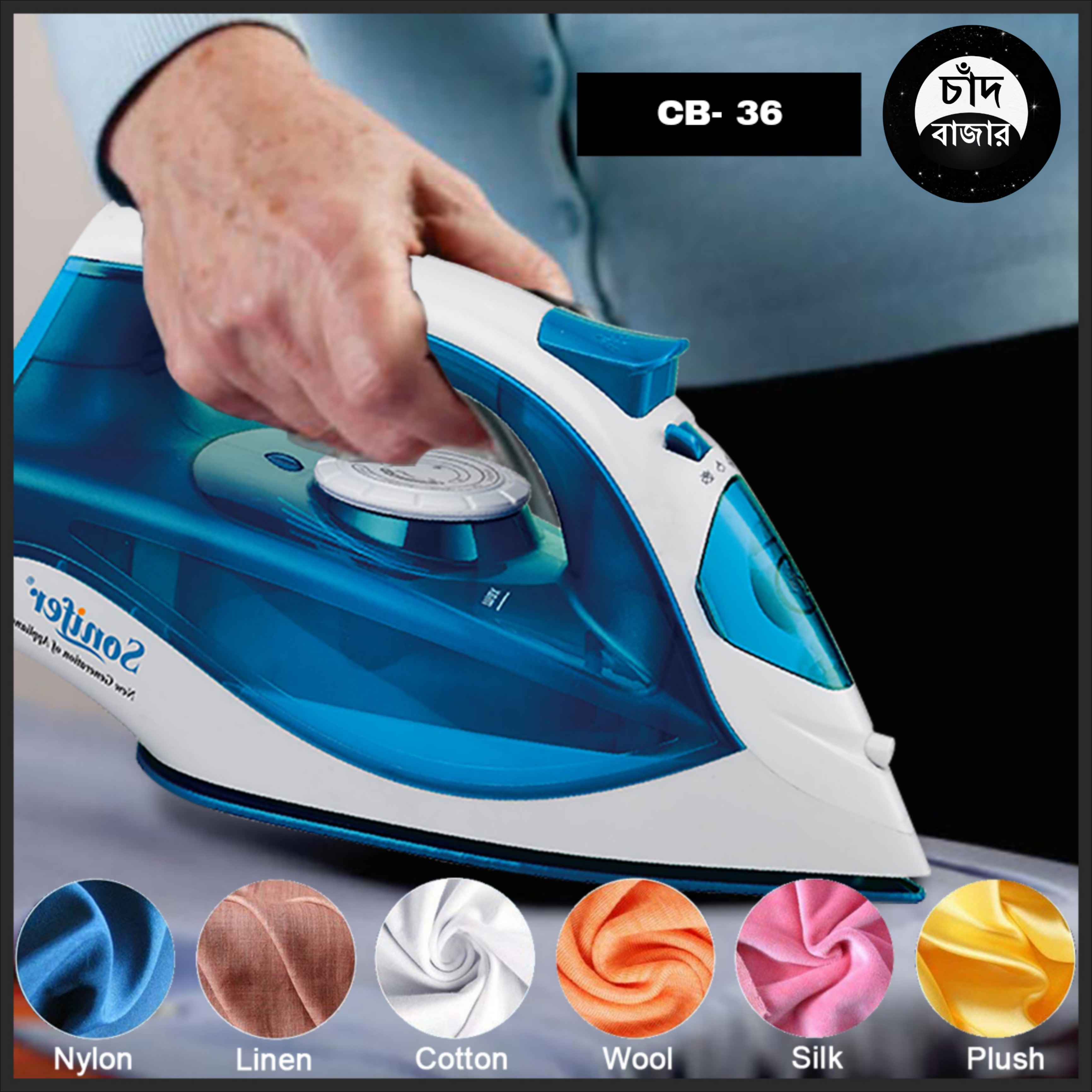 Sonifer Hot Sale Travel Portable Water Electric Steam Iron SF-9027