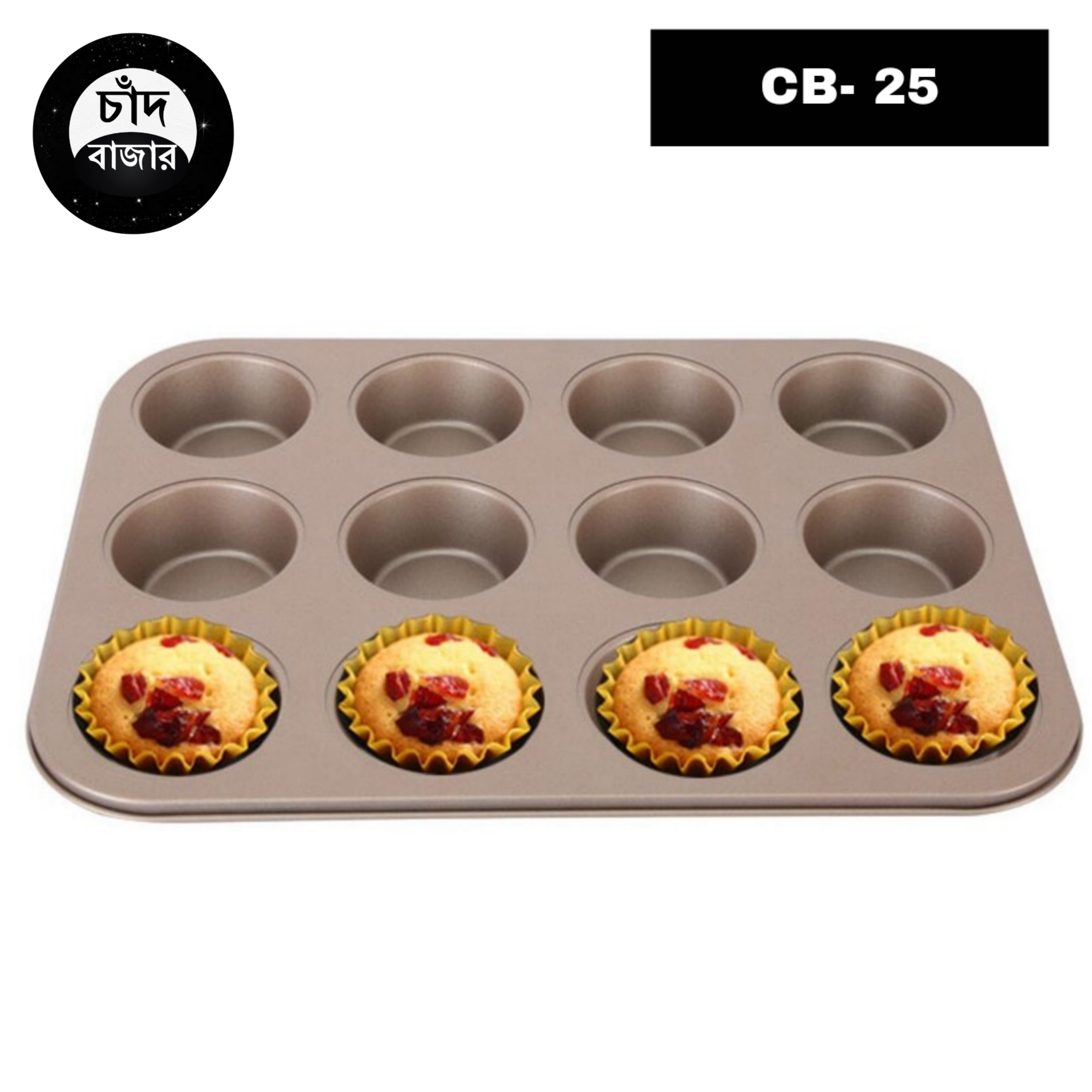 Baking Mould Gold Large 12-Hole Non-Stick Cup Iron Baking Pan...
