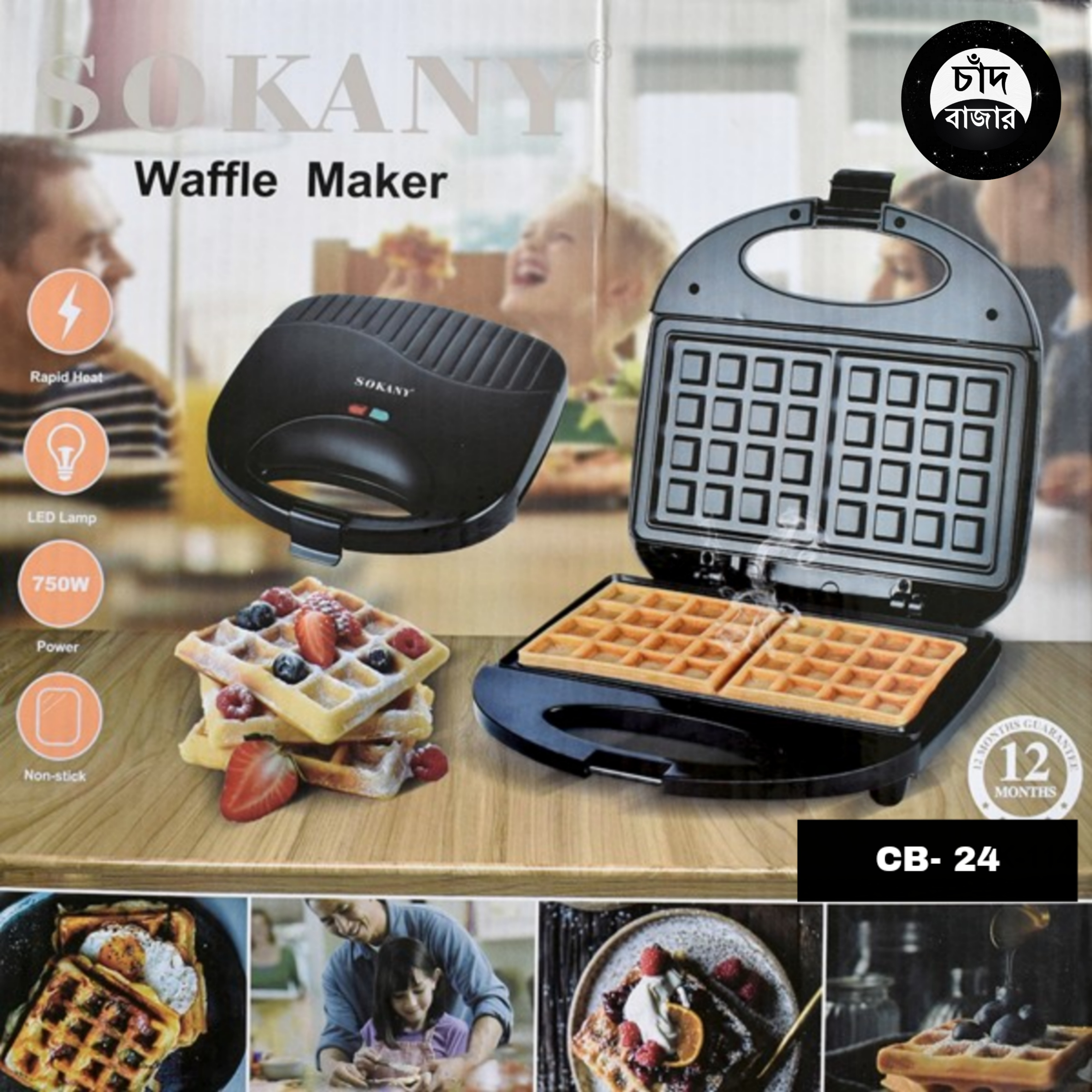 SOKANY 22x21x6cm Waffle Maker Pancake Maker Mini Waffle Iron Machine...