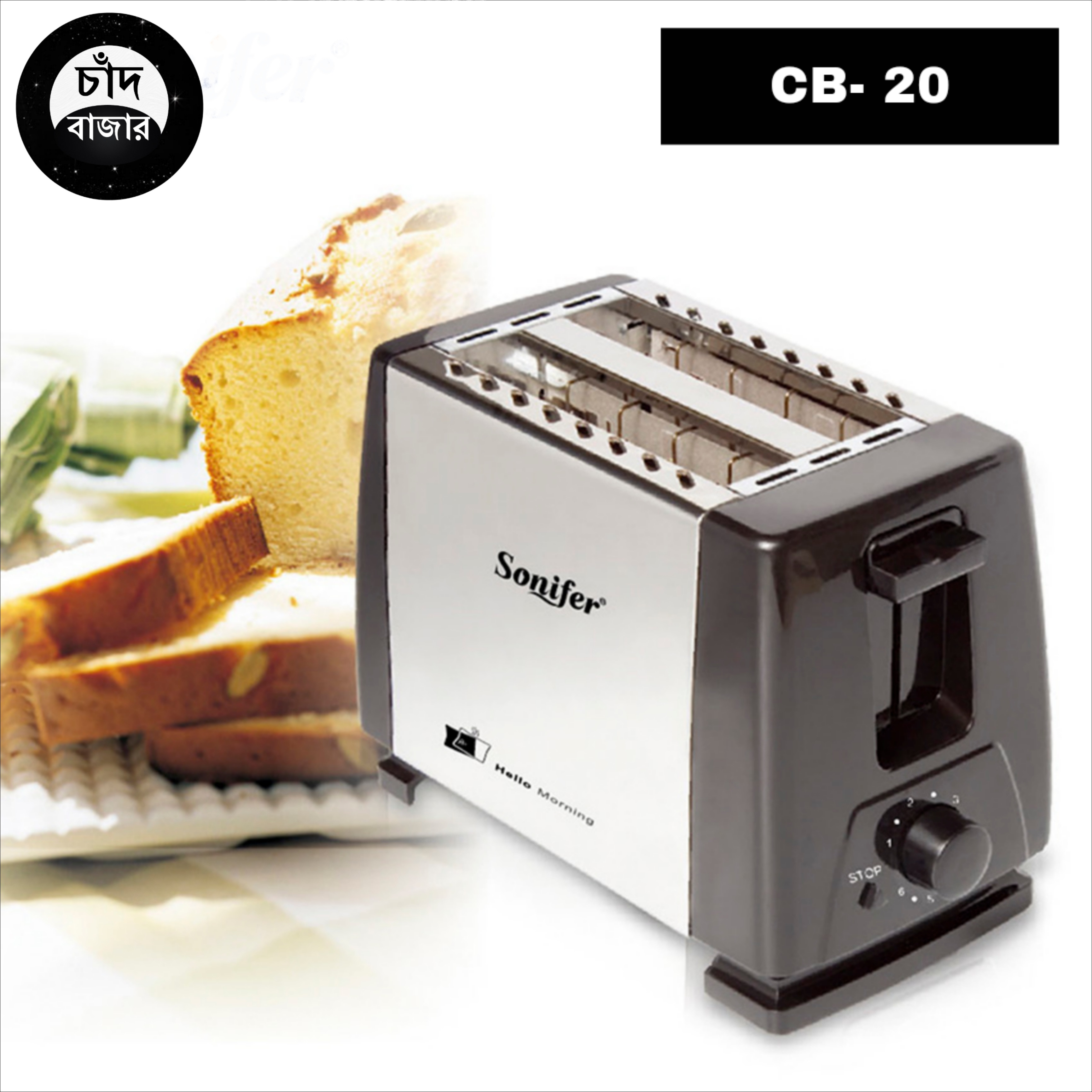 SF-6007 Sonifer 600-700 W 2 Slice Toaster with Warming Rack...