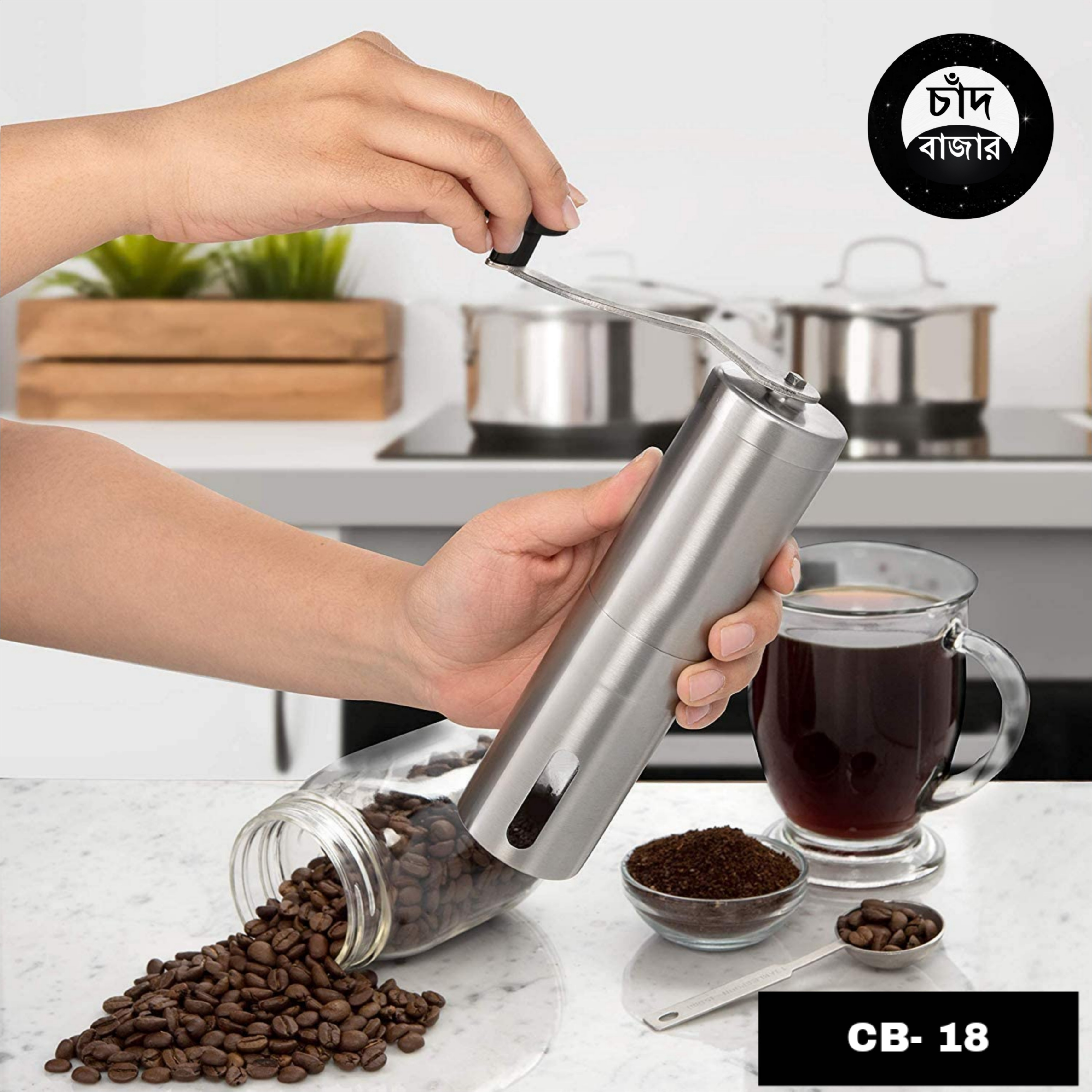 Manual Coffee Grinder - Hand Grinder Coffee Mill, Conical Ceramic...