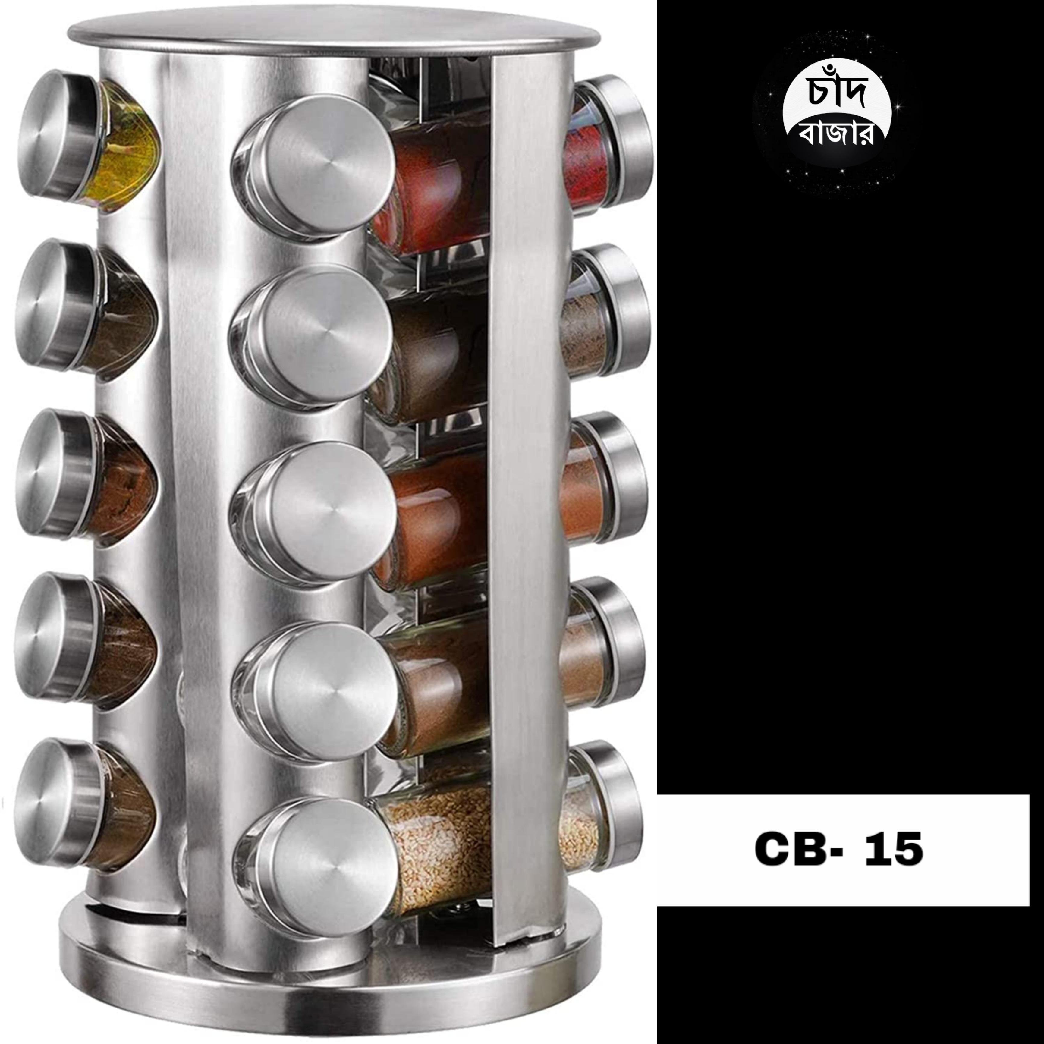Stainless Steel Revolving Spice Rack Organizer (16pcs. Jar Set)