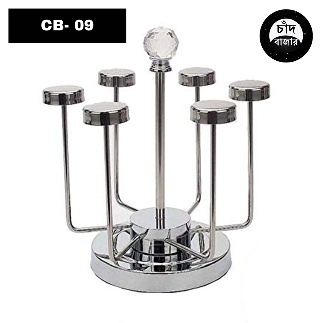 Stainless Steel Glass Stand - Silver