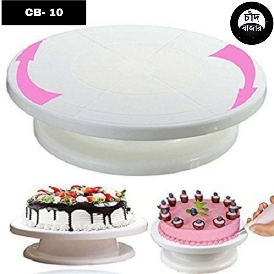 Cake Decorating Turntable Stand-28cm