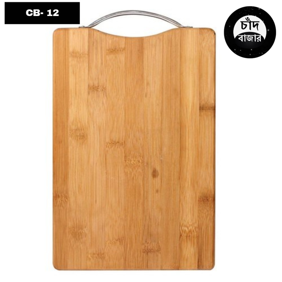 26*36 cm Bamboo Chopping Board With Hanging Ring, For Kitchen