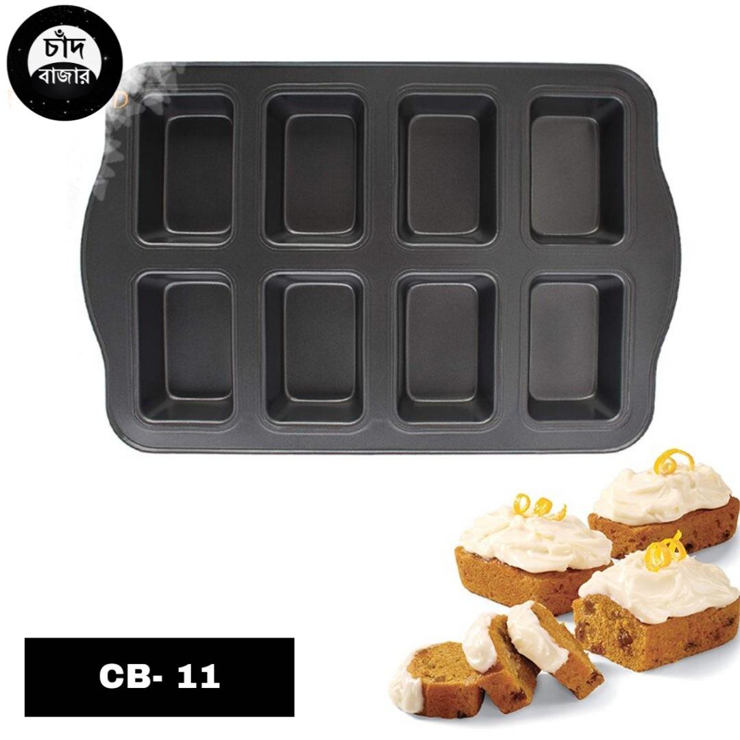 8 Cups Square Shape Carbon steel Mini Muffin Bun Pan...