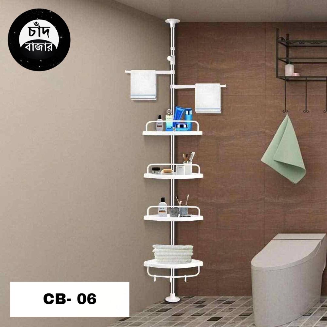 Multi-Corner Bathroom Shelf | 4 Tier Adjustable Telescopic Bathroom Corner