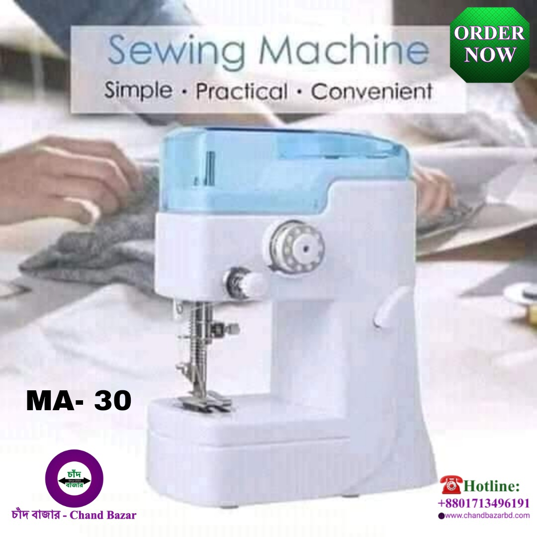 Mini Sewing Machines