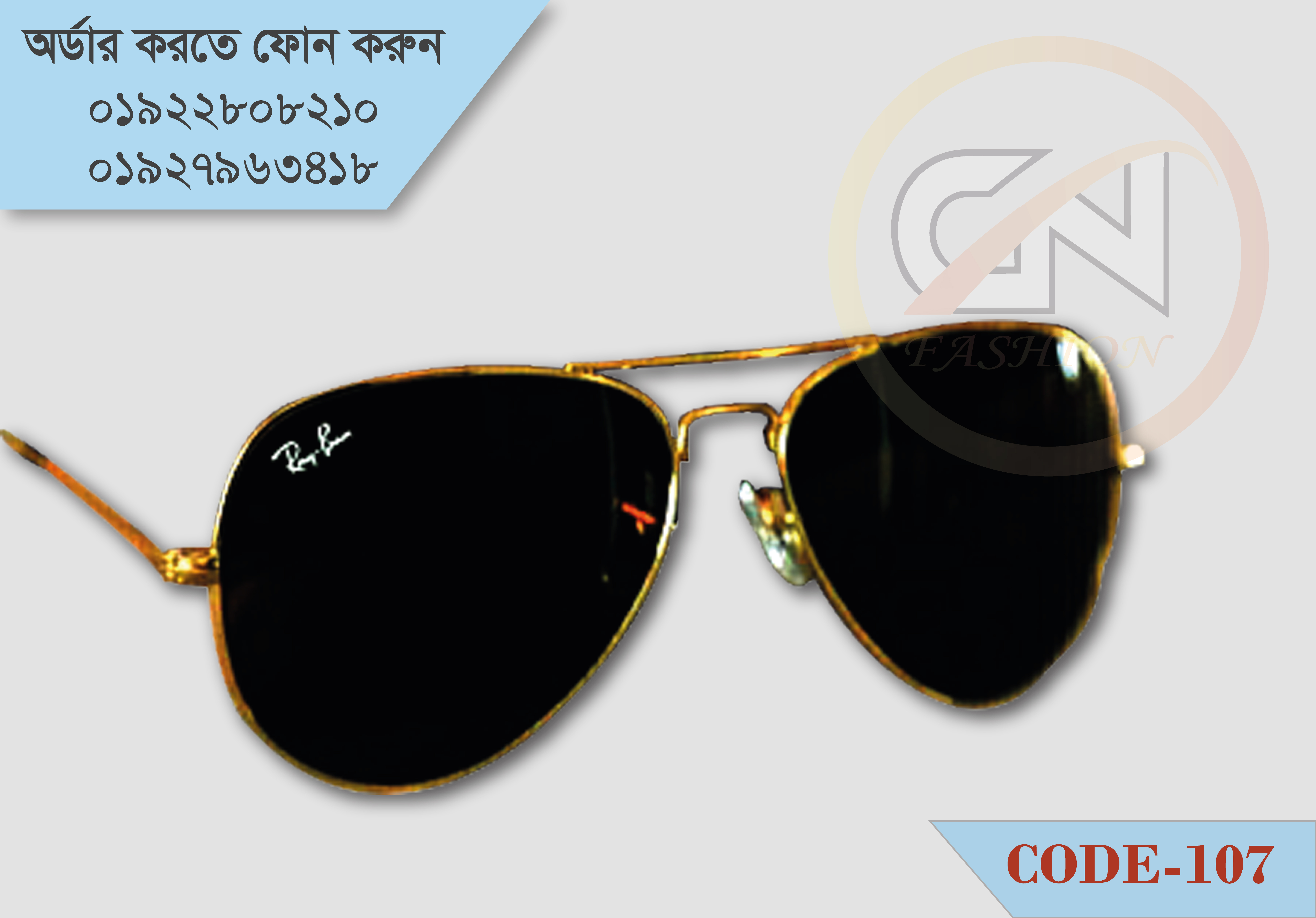 Aviator Classic by Ray-Ban