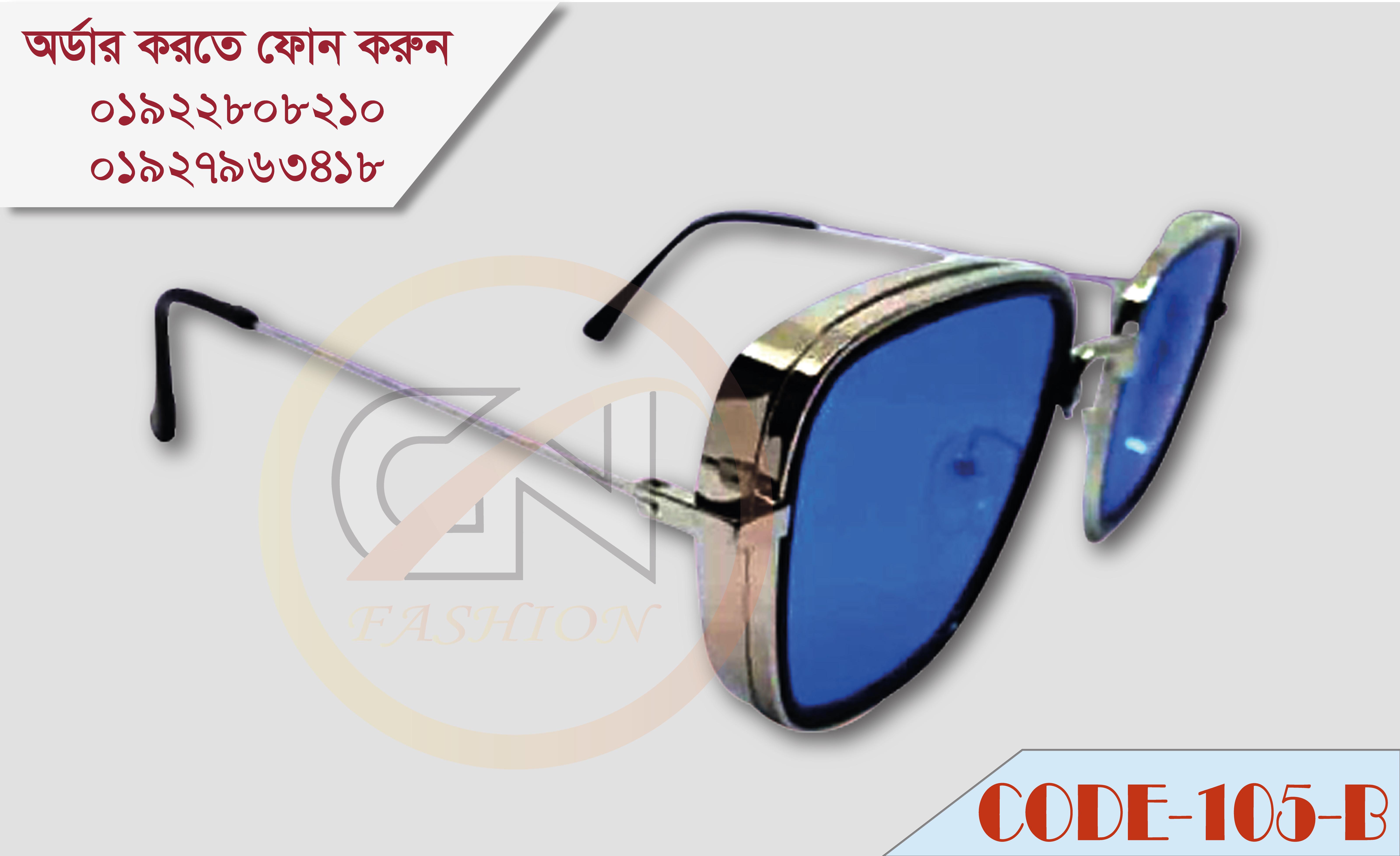 Kabir Singh Premium Quality Steel Body Sunglasses With Box