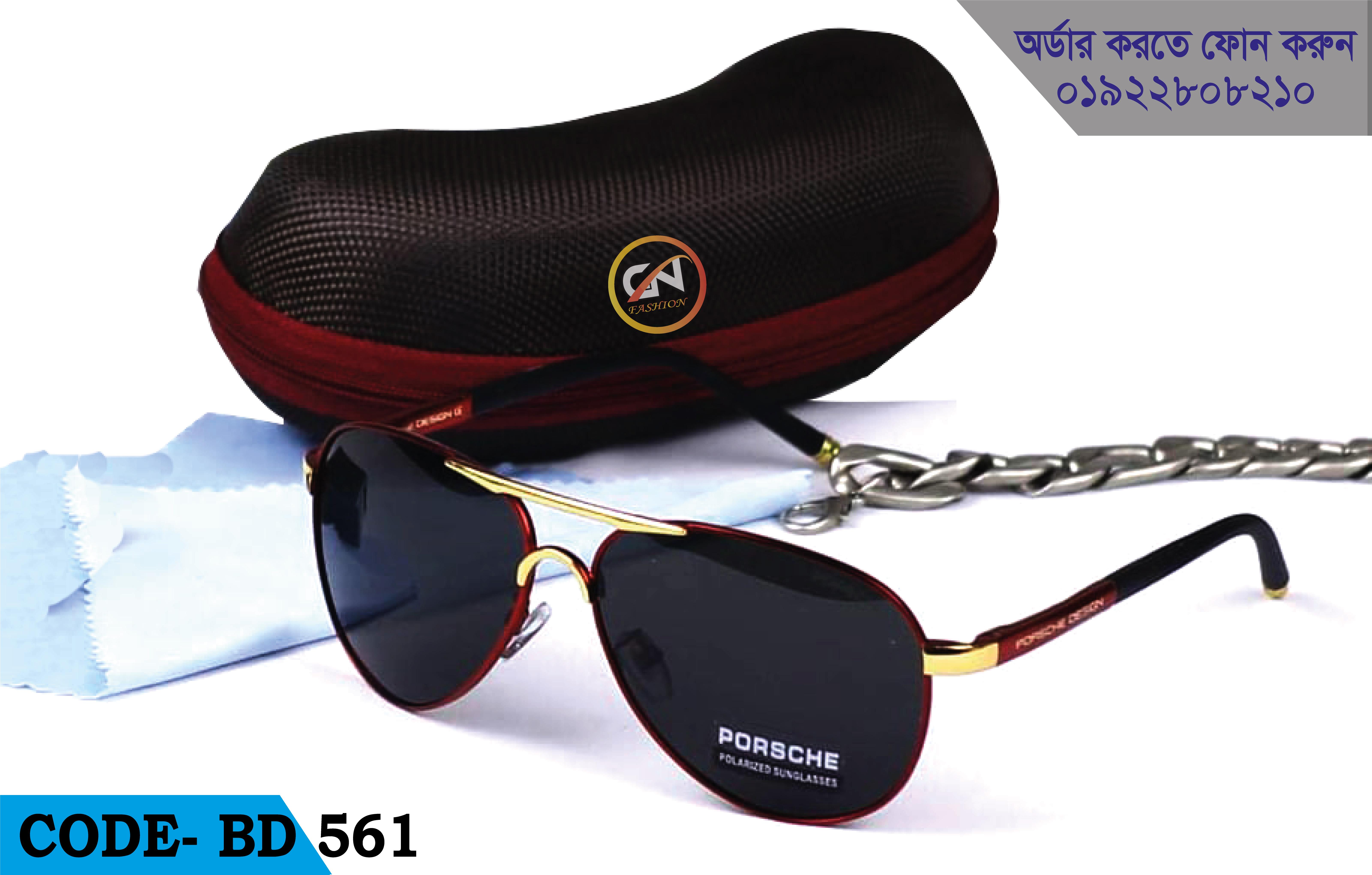 Best sunglass brands for man( Porsche branded polarized sunglass in...