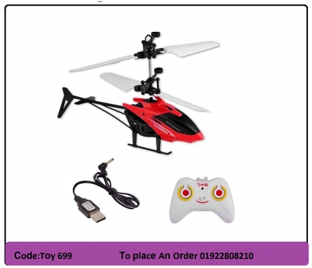 Exclusive Baby Toy (AIRCRAFT) Rechargeable Toy