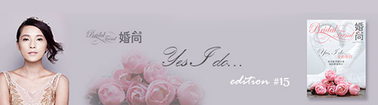 CrossRoad Wedding Expo 2014 | The CrossRoad Wedding Expo 2014 is definitely the best platform to promote wedding services to you. Come and join us at the Setia City Mall Center Court from 29th - 31st August 2014!