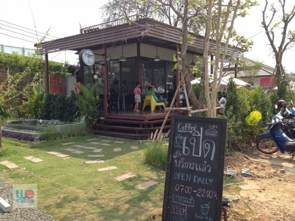 ร้าน Again Fresh Cafe'