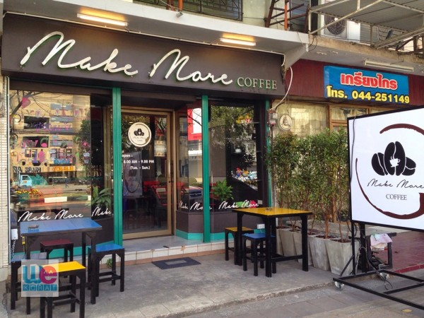 ร้าน Make More Coffee