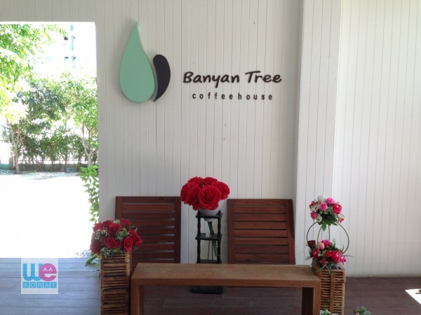 Banyan Tree Coffee House