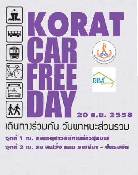 korat-car-free-day-2015