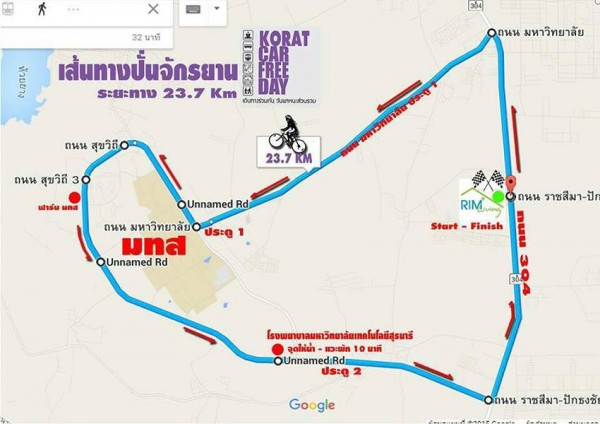 korat-car-free-day-2015-route