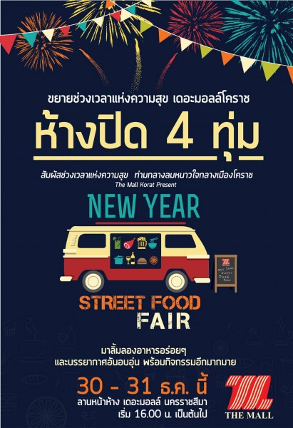 The Mall New Year Street Food Fair