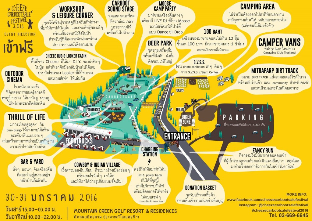 Cheeze Car Boot Sale Festival 2016 Map