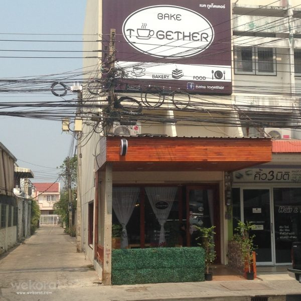 ร้าน Bake Together