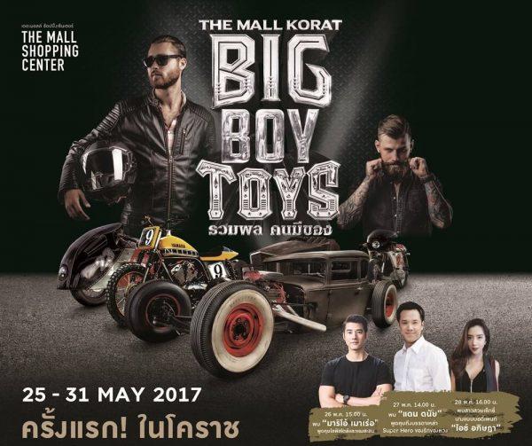 Southeast Big Boys Toys : แนะนำอีเวนต์น่าสนใจในโคราช สุดสัปดาห์ พ ค