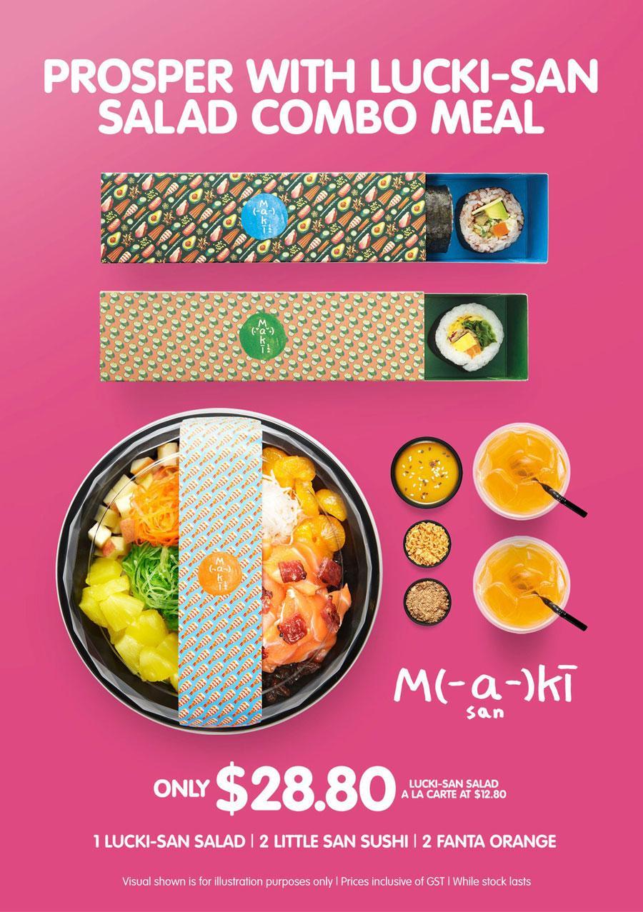 maki-san-wte