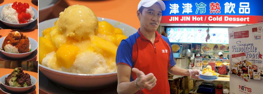 jinjin-dessert